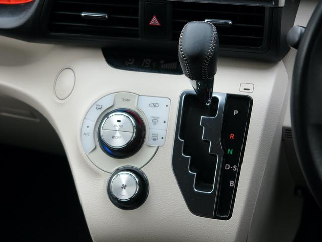 G 4WD 純正ナビ 衝突軽減ブレーキ  両側電動(37枚目)