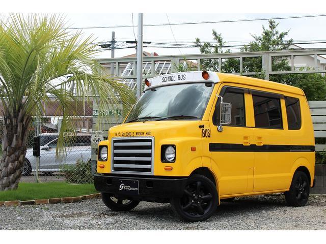 PA ブギーライダー GMCスクールバス仕様 マットブラック15インチAW 内装カラーリメイク オリジナルシートカバー FAKERステアリング CarrozerriaメモリーナビDTVBluethooth(2枚目)