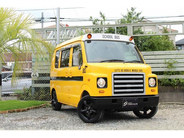 PA ブギーライダー GMCスクールバス仕様 マットブラック15インチAW 内装カラーリメイク オリジナルシートカバー FAKERステアリング CarrozerriaメモリーナビDTVBluethooth(58枚目)