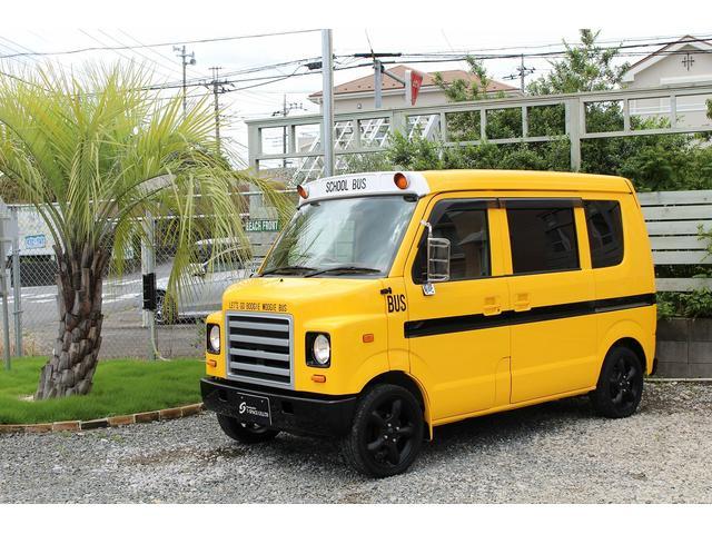 PA ブギーライダー GMCスクールバス仕様 マットブラック15インチAW 内装カラーリメイク オリジナルシートカバー FAKERステアリング CarrozerriaメモリーナビDTVBluethooth(59枚目)