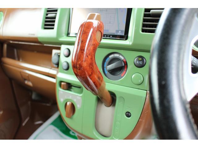 PA ブギーライダー GMCスクールバス仕様 マットブラック15インチAW 内装カラーリメイク オリジナルシートカバー FAKERステアリング CarrozerriaメモリーナビDTVBluethooth(72枚目)