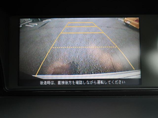GエアロHDDナビスペシャルパッケージ 純正ナビ 純正フリップダウンモニター バックカメラ 両側パワースライドドア ETC HIDヘッドライト 3列シート(4枚目)