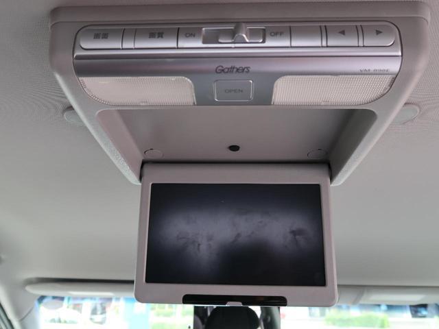 GエアロHDDナビスペシャルパッケージ 純正ナビ 純正フリップダウンモニター バックカメラ 両側パワースライドドア ETC HIDヘッドライト 3列シート(5枚目)