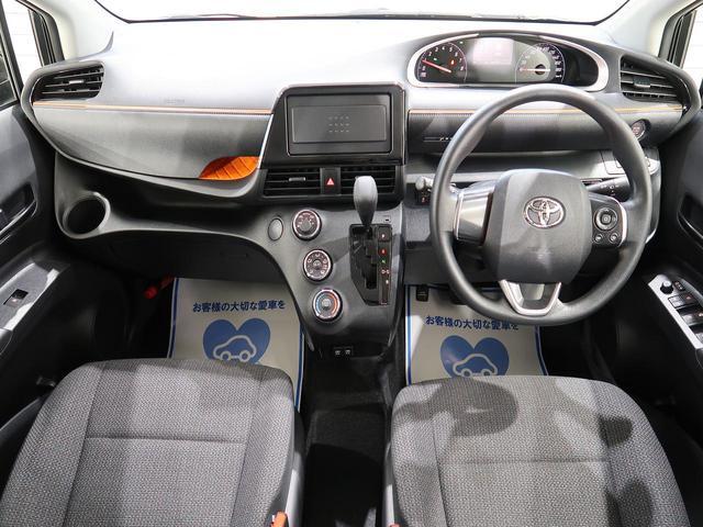 X 登録済未使用車 セーフティセンス 電動スライドドア クリアランスソナー スマートキー アイドリングストップ 電動格納ミラー 横滑り防止装置 イモビライザー(2枚目)