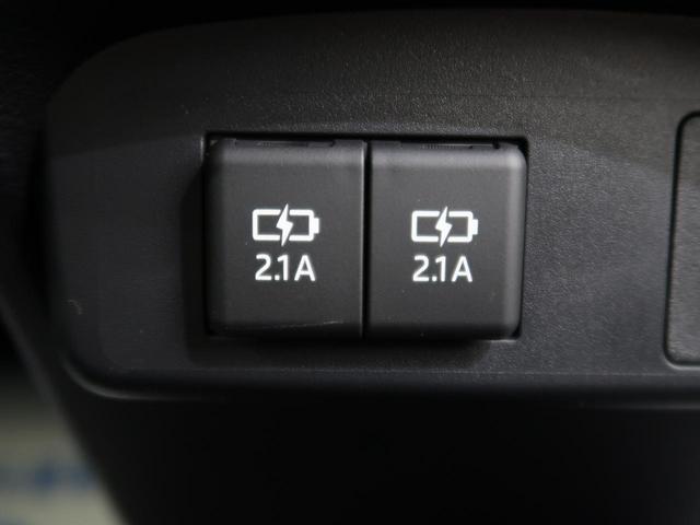 X 登録済未使用車 セーフティセンス 電動スライドドア クリアランスソナー スマートキー アイドリングストップ 電動格納ミラー 横滑り防止装置 イモビライザー(38枚目)