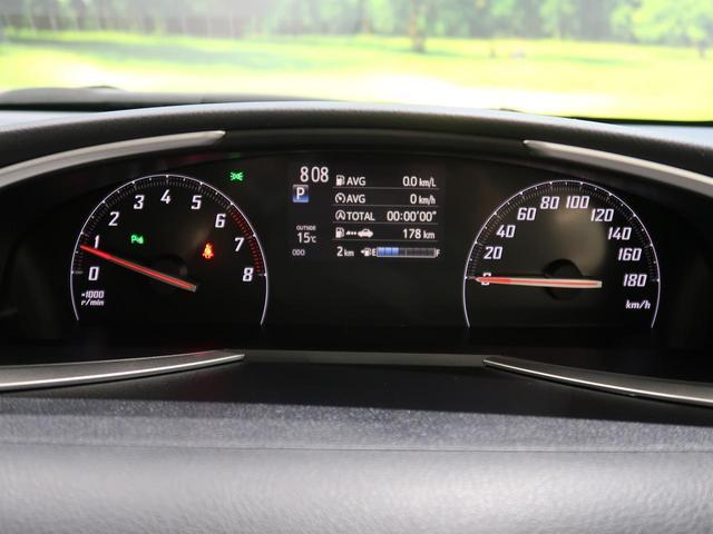 X 登録済未使用車 セーフティセンス 電動スライドドア クリアランスソナー スマートキー アイドリングストップ 電動格納ミラー 横滑り防止装置 イモビライザー(39枚目)