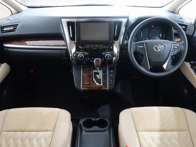 2.5X 登録済未使用車 トヨタセーフティセンス レーダークルーズ 両側電動ドア 100V電源 ベージュ内装 LEDヘッド バックカメラ 純正16アルミ スマートキー オートライト 8人乗り(2枚目)
