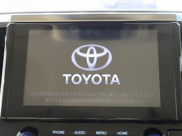 2.5X 登録済未使用車 トヨタセーフティセンス レーダークルーズ 両側電動ドア 100V電源 ベージュ内装 LEDヘッド バックカメラ 純正16アルミ スマートキー オートライト 8人乗り(4枚目)