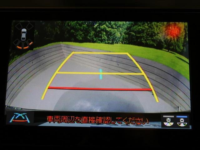 2.5X 登録済未使用車 トヨタセーフティセンス レーダークルーズ 両側電動ドア 100V電源 ベージュ内装 LEDヘッド バックカメラ 純正16アルミ スマートキー オートライト 8人乗り(5枚目)
