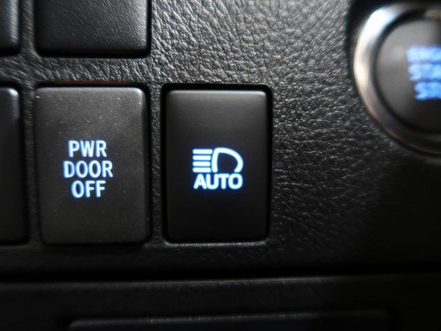 2.5X 登録済未使用車 トヨタセーフティセンス レーダークルーズ 両側電動ドア 100V電源 ベージュ内装 LEDヘッド バックカメラ 純正16アルミ スマートキー オートライト 8人乗り(9枚目)