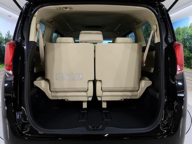 2.5X 登録済未使用車 トヨタセーフティセンス レーダークルーズ 両側電動ドア 100V電源 ベージュ内装 LEDヘッド バックカメラ 純正16アルミ スマートキー オートライト 8人乗り(13枚目)