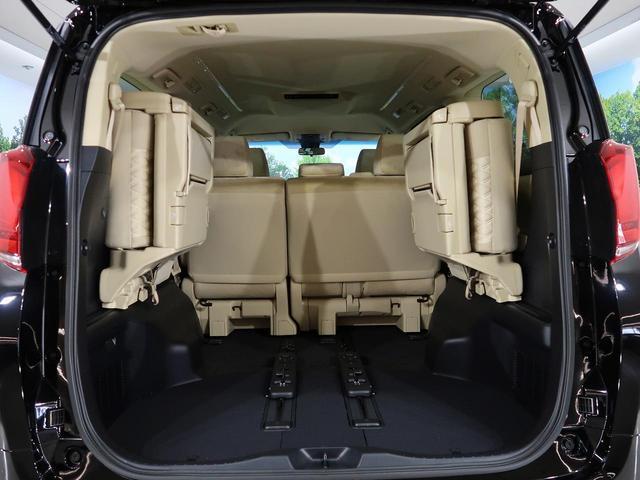 2.5X 登録済未使用車 トヨタセーフティセンス レーダークルーズ 両側電動ドア 100V電源 ベージュ内装 LEDヘッド バックカメラ 純正16アルミ スマートキー オートライト 8人乗り(28枚目)