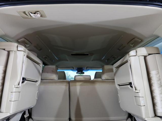 2.5X 登録済未使用車 トヨタセーフティセンス レーダークルーズ 両側電動ドア 100V電源 ベージュ内装 LEDヘッド バックカメラ 純正16アルミ スマートキー オートライト 8人乗り(29枚目)