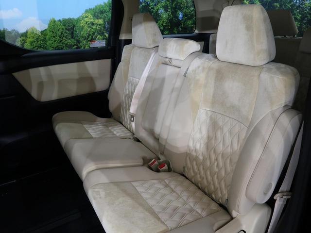 2.5X 登録済未使用車 トヨタセーフティセンス レーダークルーズ 両側電動ドア 100V電源 ベージュ内装 LEDヘッド バックカメラ 純正16アルミ スマートキー オートライト 8人乗り(31枚目)