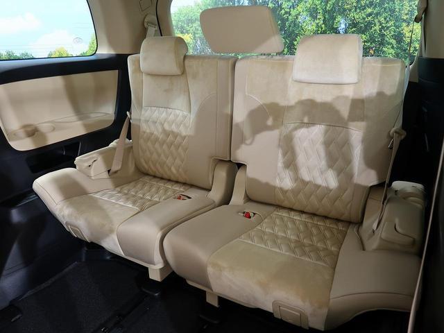 2.5X 登録済未使用車 トヨタセーフティセンス レーダークルーズ 両側電動ドア 100V電源 ベージュ内装 LEDヘッド バックカメラ 純正16アルミ スマートキー オートライト 8人乗り(32枚目)