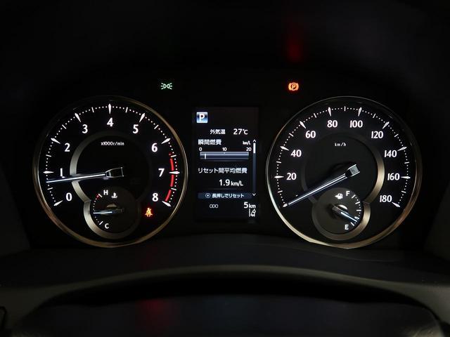 2.5X 登録済未使用車 トヨタセーフティセンス レーダークルーズ 両側電動ドア 100V電源 ベージュ内装 LEDヘッド バックカメラ 純正16アルミ スマートキー オートライト 8人乗り(38枚目)