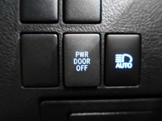 2.5X 登録済未使用車 トヨタセーフティセンス レーダークルーズ 両側電動ドア 100V電源 ベージュ内装 LEDヘッド バックカメラ 純正16アルミ スマートキー オートライト 8人乗り(39枚目)