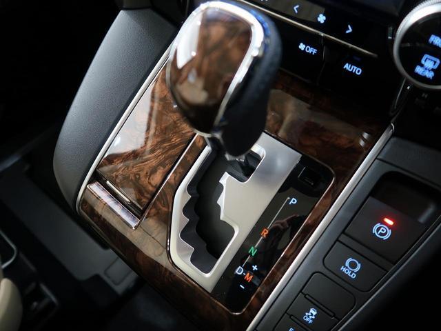2.5X 登録済未使用車 トヨタセーフティセンス レーダークルーズ 両側電動ドア 100V電源 ベージュ内装 LEDヘッド バックカメラ 純正16アルミ スマートキー オートライト 8人乗り(42枚目)