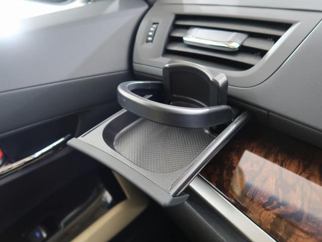 2.5X 登録済未使用車 トヨタセーフティセンス レーダークルーズ 両側電動ドア 100V電源 ベージュ内装 LEDヘッド バックカメラ 純正16アルミ スマートキー オートライト 8人乗り(47枚目)