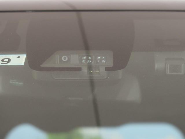 ハイブリッドSi ダブルバイビーII 純正SDナビ 後席モニター 両側電動スライド バックカメラ ドライブレコーダー 前席シートヒーター ハーフレザーシート 衝突軽減装置 車線逸脱警告 オートハイビーム アイドリングストップ(27枚目)