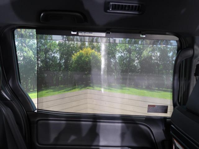 ハイブリッドSi ダブルバイビーII 純正SDナビ 後席モニター 両側電動スライド バックカメラ ドライブレコーダー 前席シートヒーター ハーフレザーシート 衝突軽減装置 車線逸脱警告 オートハイビーム アイドリングストップ(38枚目)