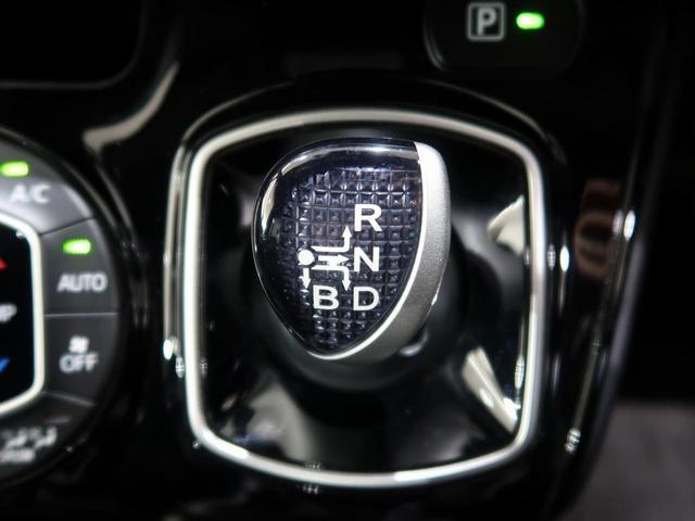 ハイブリッドSi ダブルバイビーII 純正SDナビ 後席モニター 両側電動スライド バックカメラ ドライブレコーダー 前席シートヒーター ハーフレザーシート 衝突軽減装置 車線逸脱警告 オートハイビーム アイドリングストップ(53枚目)