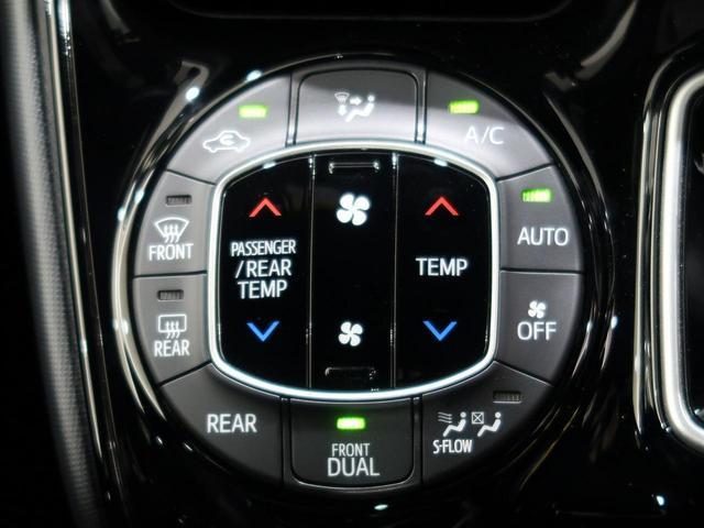 ハイブリッドSi ダブルバイビーII 純正SDナビ 後席モニター 両側電動スライド バックカメラ ドライブレコーダー 前席シートヒーター ハーフレザーシート 衝突軽減装置 車線逸脱警告 オートハイビーム アイドリングストップ(54枚目)