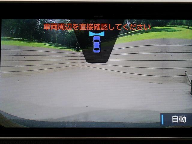 ハイブリッドSi ダブルバイビーII 純正SDナビ 後席モニター 両側電動スライド バックカメラ ドライブレコーダー 前席シートヒーター ハーフレザーシート 衝突軽減装置 車線逸脱警告 オートハイビーム アイドリングストップ(56枚目)