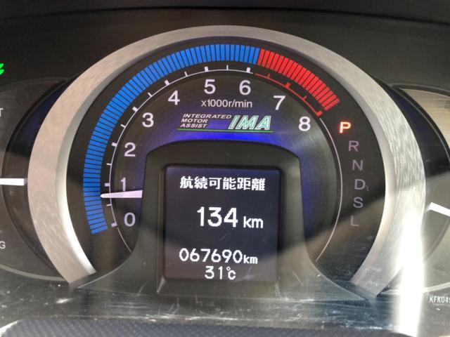G WORKVSXX深リム18AW BLITZ車高調 EUROUエアロ バトルワークスOF DAMDグリル シルクブレイズRスポ ガレージベリーRエンドスポ AIMGAINシートカバー HKSエアクリ-ナ(17枚目)