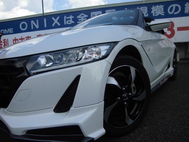 「ホンダ」「S660」「オープンカー」「東京都」の中古車19