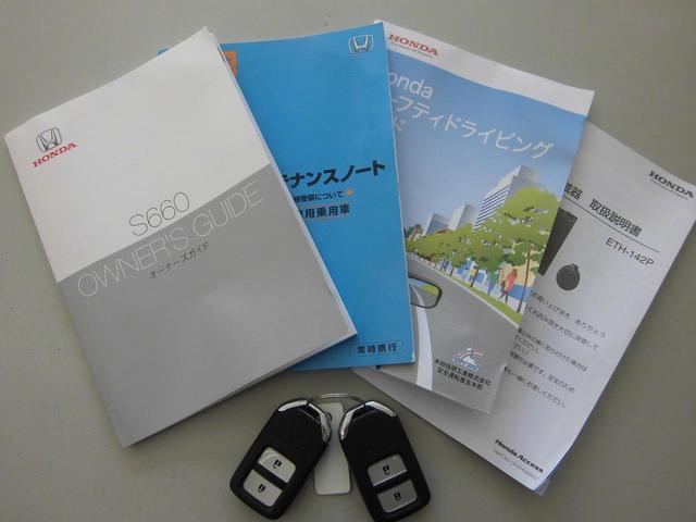 「ホンダ」「S660」「オープンカー」「東京都」の中古車21