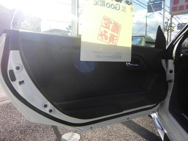 「ホンダ」「S660」「オープンカー」「東京都」の中古車34