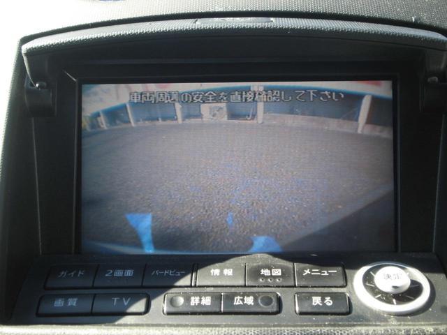ロードスター ワンオーナー 屋内保管車 バックカメラ 6MT(9枚目)