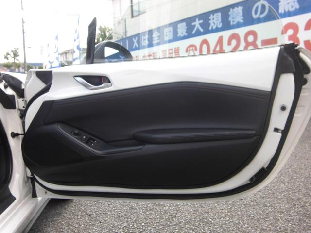 「マツダ」「ロードスター」「オープンカー」「東京都」の中古車25