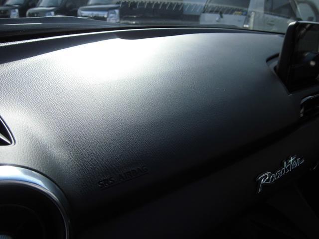 Sスペシャルパッケージ 2018年モデル セーフティパッケージ シートヒーター マツコネナビ フルセグTV バックカメラ ドライブレコーダー ETC ワタナベアルミ リヤスポ 禁煙車(10枚目)