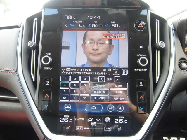 STIスポーツ EX STiエアロ STiパフォ-マンスマフラー スマートリヤビューミラー 12.3インチフル液晶メーター アイサイトX ドラレコ ETC CD/DVDデッキ 禁煙車(21枚目)