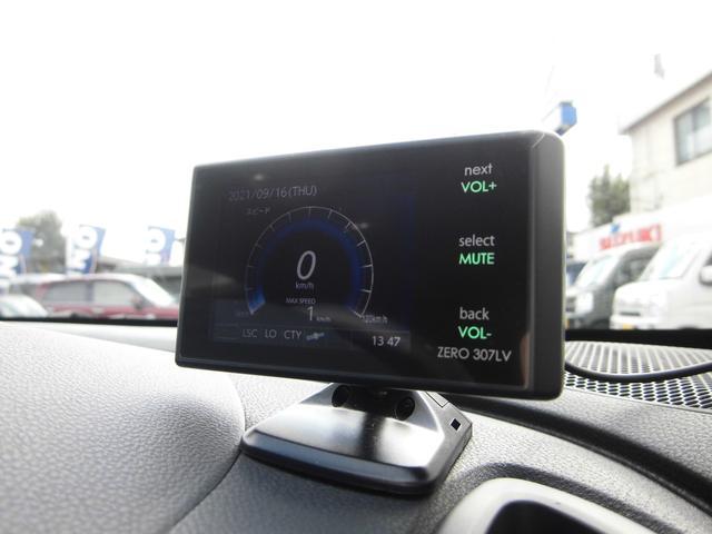 STIスポーツ EX STiエアロ STiパフォ-マンスマフラー スマートリヤビューミラー 12.3インチフル液晶メーター アイサイトX ドラレコ ETC CD/DVDデッキ 禁煙車(28枚目)