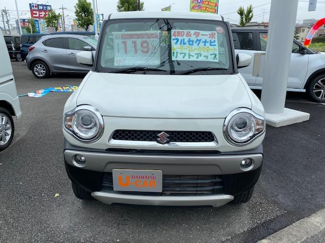 「スズキ」「ハスラー」「コンパクトカー」「東京都」の中古車2