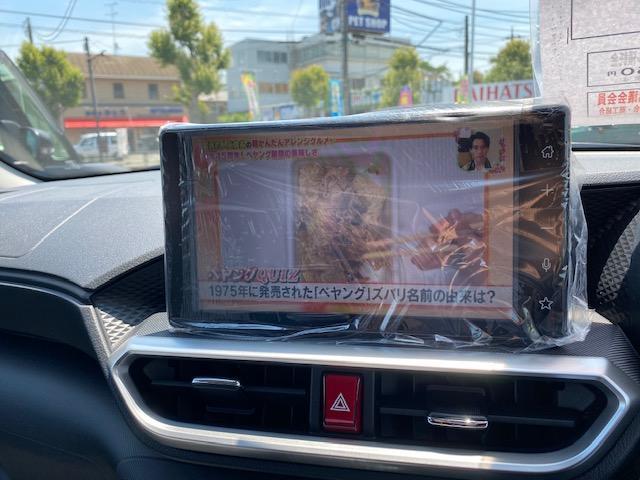「ダイハツ」「ロッキー」「SUV・クロカン」「東京都」の中古車16