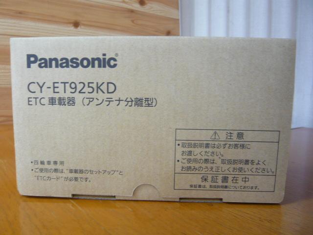 スズキ アルトラパン G 5AGS 登録済み未使用車 スマートキー CD