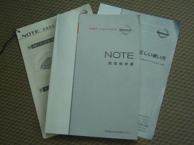 日産 ノート 15S Vパッケージ HDDナビ インテリキー CD