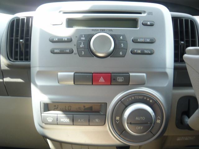 ダイハツ タント X禁煙車キーフリーシステム整備記録簿純正CDスライドドア