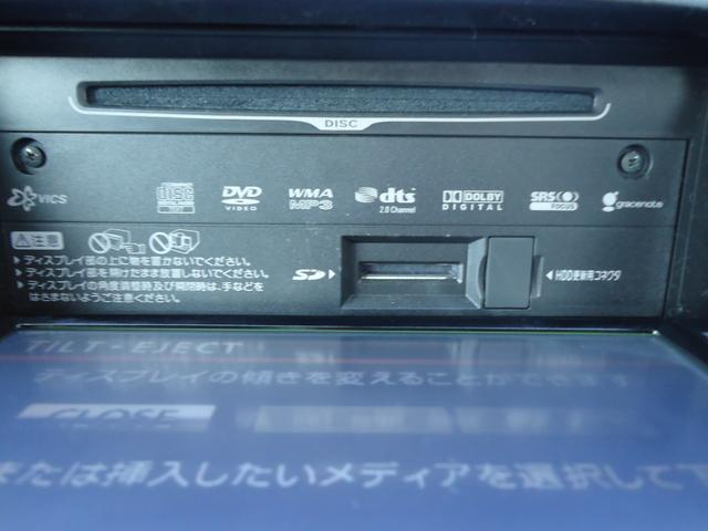 X HIDリミテッド HDDナビ ETC(7枚目)