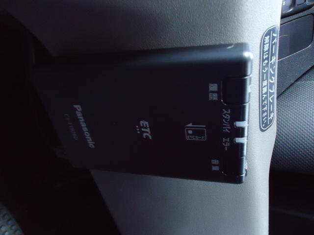 X HIDリミテッド HDDナビ ETC(8枚目)