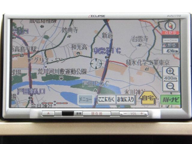 日産 セレナ 20G ナビ TV iPod ETC パワースライド 禁煙