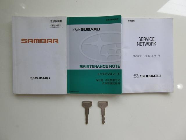 オープンデッキ CD USB AUX 4速AT 禁煙車(20枚目)