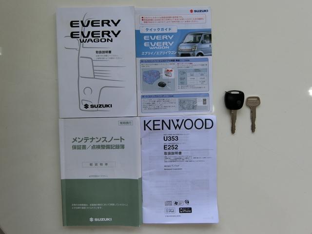 車両取扱説明書、整備点検記録簿(メンテナンスノート)、オーディオ取扱説明書、スペアーキーも、もちろんしっかりと揃っております!