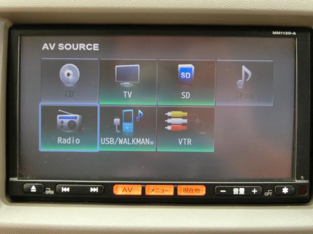 純正ナビゲーション(MM113D-A)♪ フルセグテレビ♪ iPod/iPhone♪ USB♪ AUX♪ CD♪ SD♪ FM/AMラジオ♪