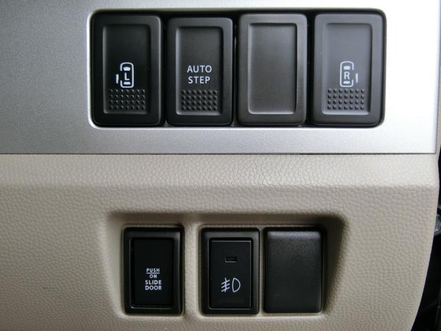 両側電動スライドドアの開閉操作は、運転席に設けられたスイッチからも操作が可能で、大変便利です!