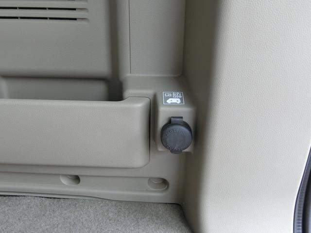 リアラゲッジルームにはアクセサリーソケットも装着されております!